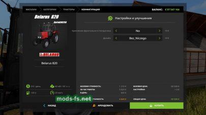 Belarus820 mods