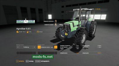 DeutzAgrostar661 для FS 2019