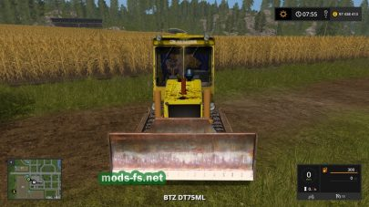 Мод гусеничного трактора ДТ-75МЛ