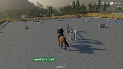 «Equestrian Field» для FS 2019