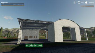 Мод на склад «Farm Storage Barn»