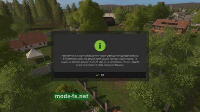 «GoldenSpike» для Farming Simulator 2017