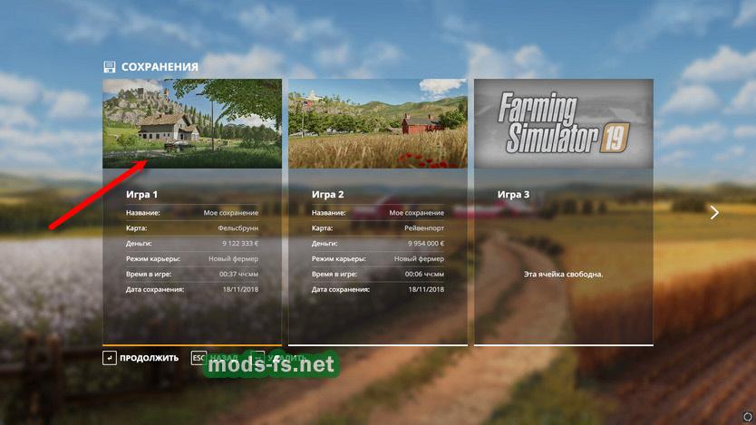 Запуск игры FS 19
