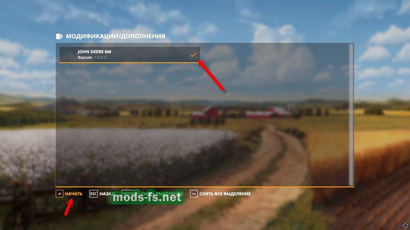 Активация мода в игре Farming Simulator 2019