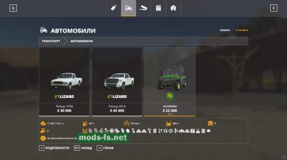 John Deere Go Gator для Farming Simulator 2019