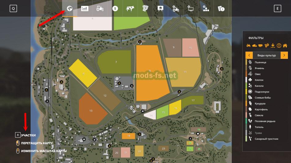 Покупка поля в Farming Simulator 2019