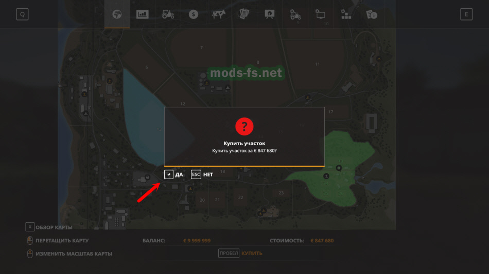 Покупка объектов на карте в игре Фермер Симулятор 2019
