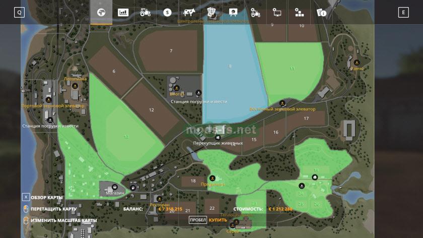 Управление полями и участками в игре FS 2019