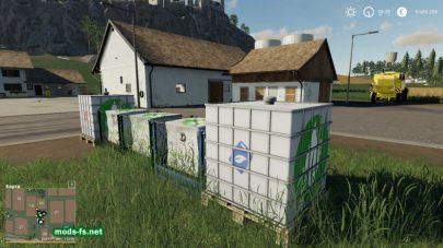 «Agrosmart Set 5in1» для FS 19