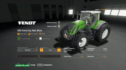 Fendt 930 Vario By Alex Blue в игре FS 19