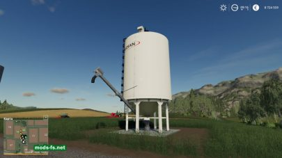 Мод Placeable Lime Station W/Auger в FS 19