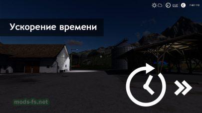 Скрипт на ускорение времени в Farming Simulator 2019