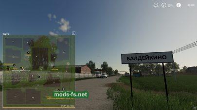 Baldeykino map v2
