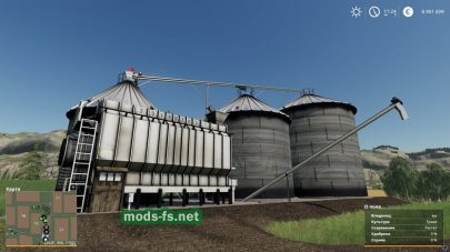 Скриншот мода «Harvestore Grain Silo»