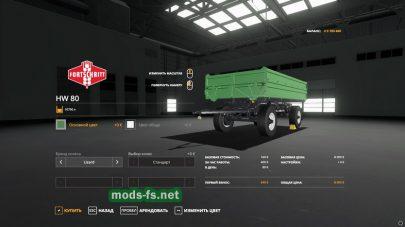 Мод HW 80 для игры Farming Simulator 2019