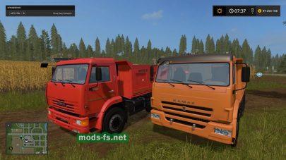 КамАЗ-65115-049-29 (Gear Box)
