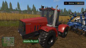 Модификация на трактор Кировец