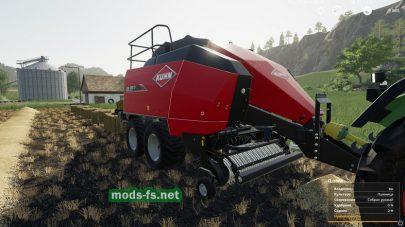 Kuhn LSB1290D mod