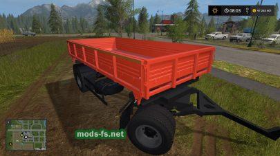 NEFAZ 8560-02 для Farming Simulator 2017