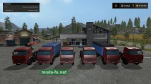 пак КамАЗов для Farming Simulator 2017
