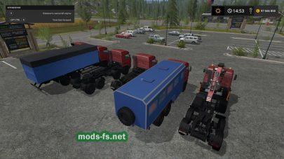 Подборка машин КамАЗ для игры FS 17