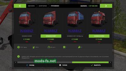 Много грузовиков КамАЗ для FS 2017