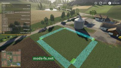 Straightening Mod для Farming Simulator 2019