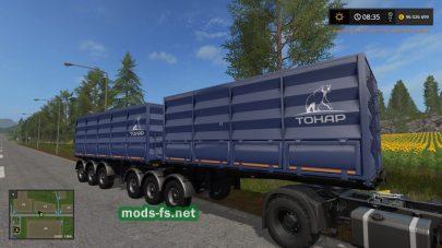 tonar-95411 FS 17