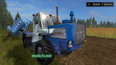 Синий трактор T-150K