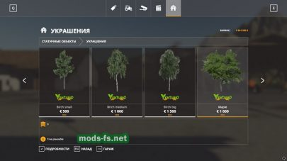 16 Trees Placeable