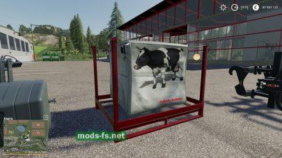 Мод на корма для коров в FS 2019