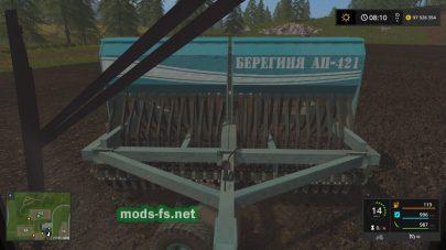 Модификация сеялки АП-421«Берегиня»