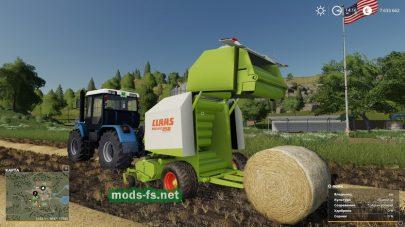 Claas Rollant 250 для FS 2019