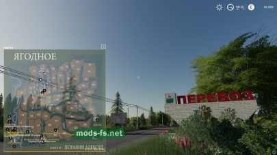 Русская карта «Ягодное» в игре Фермер Симулятор 19