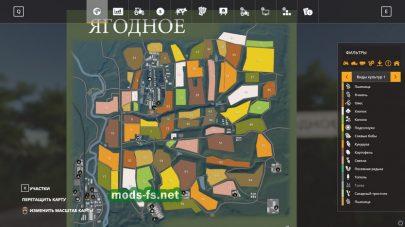Схема игровой карты «Ягодное»