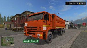 КамАЗ-552900 для Farming Simulator 2017