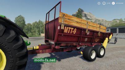 mtt-9 prt-7a mod