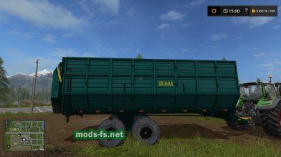 ps-60a для FS 17