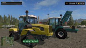 Модификация на трактора ХТЗ