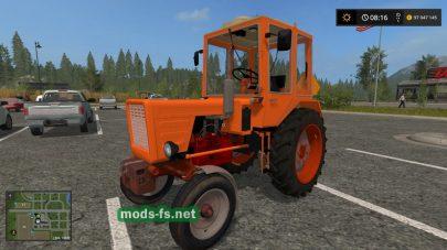 Т-25«Владимировец» для игры Farming Simulator 2017