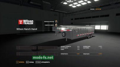 Прицеп для животных для Farming Simulator 2019
