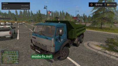 Kamaz-5511 avtobaza