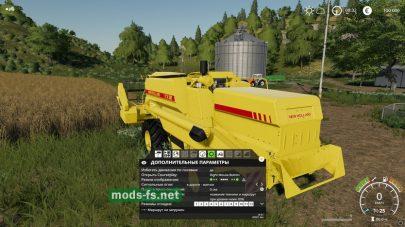 Курсплей для игры Farming Simulator 2019
