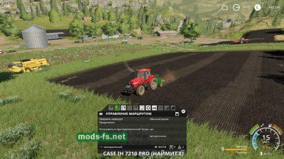 Управление CoursePlay в Farming Simulator 2019