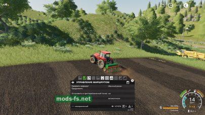 CoursePlay mod