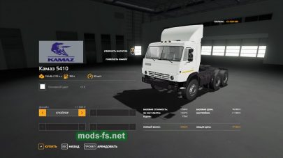 Скриншот мода «kamaz-5410»