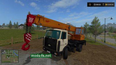 МАЗ КС35715 для Farming Simulator 2017