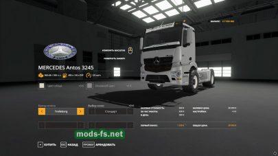 MercedesAntos3245для Farming Simulator 2019