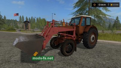 МТЗ-52 для Farming Simulator 2017