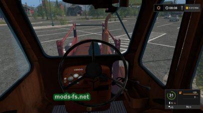 Мод трактора МТЗ-52